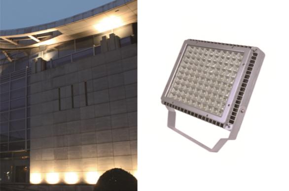 Luminaria Led Reflector Para Fachadas Reflectores Led Para Exteriores Iluminacion Led Para